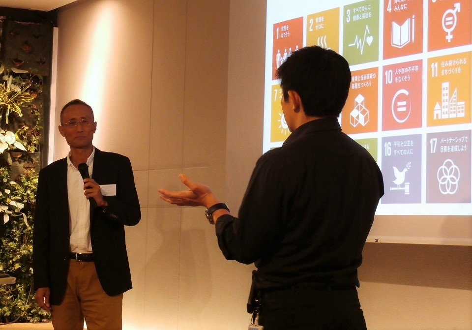 SDGsを経営戦略とIRに使いこなす...