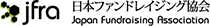Japan Fundraising Association