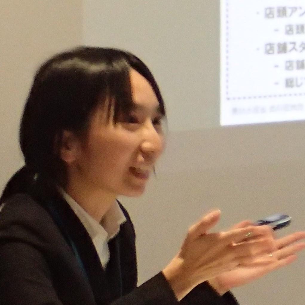 Hiroko Miura