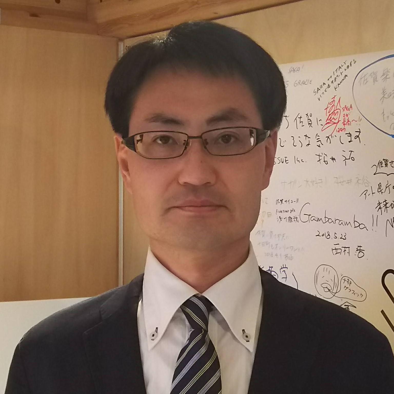 Shinya Horioka
