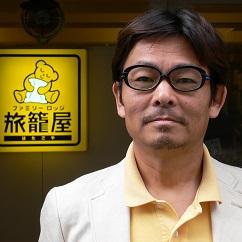 Makoto Kai