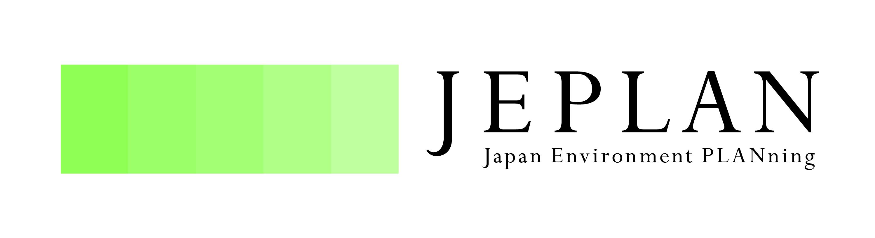 JEPLAN