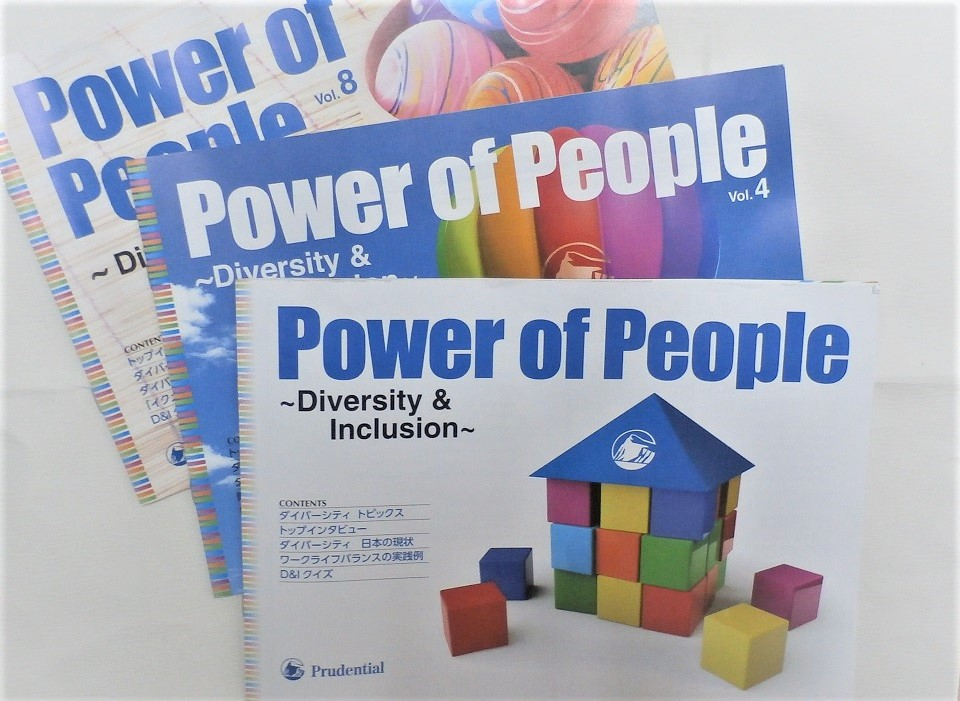 社内広報誌「Power of People~Diversity & Inclusion~」